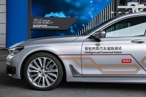 Tencent-BMW